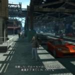 "GTA IV ミッション022 Dimitri02 ""RUSSIAN REVOLUTION"""