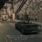 GTA IV サブミッション001 SUB Brucie01