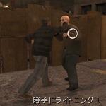 GTA IV 格闘(コンボ)技一覧 & やり方