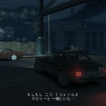 """GTA IV ミッション004 Michelle 01""""FIRST DATE"""""""