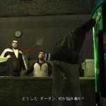 """GTA IV ミッション003 Roman 03 """"THREE'S A CROWD"""""""