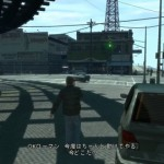 "GTA IV ミッション005 Roman 04 ""BLEED OUT"""