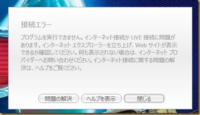 SnapCrab_NoName_2014-9-24_3-21-22_No-00