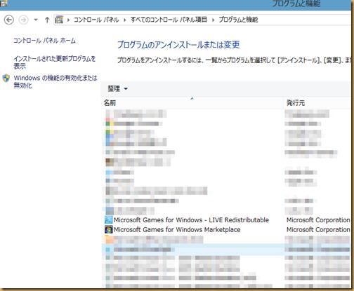 SnapCrab_NoName_2014-9-24_3-27-50_No-00