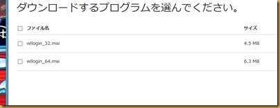 SnapCrab_NoName_2014-9-24_3-31-3_No-00