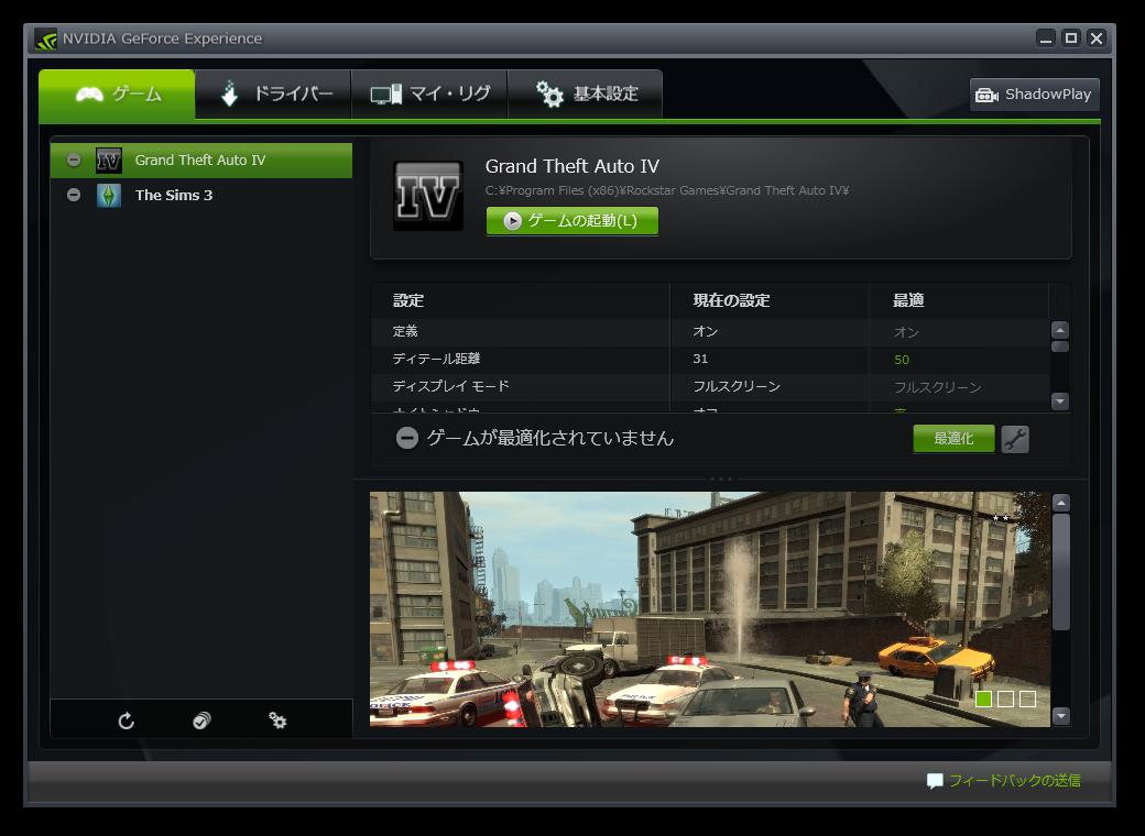 SnapCrab_NVIDIA GeForce Experience_2014-4-10_10-53-47_No-00