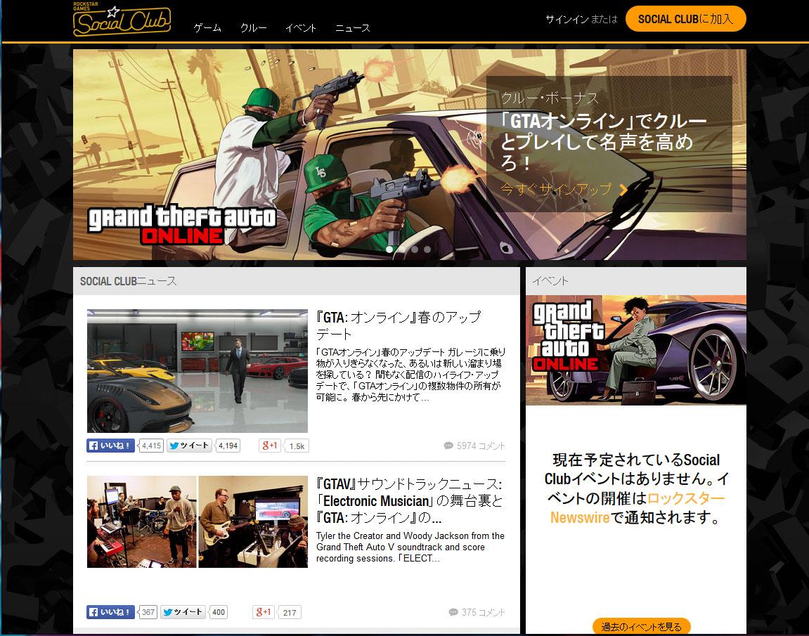 socialclubweb.jpg